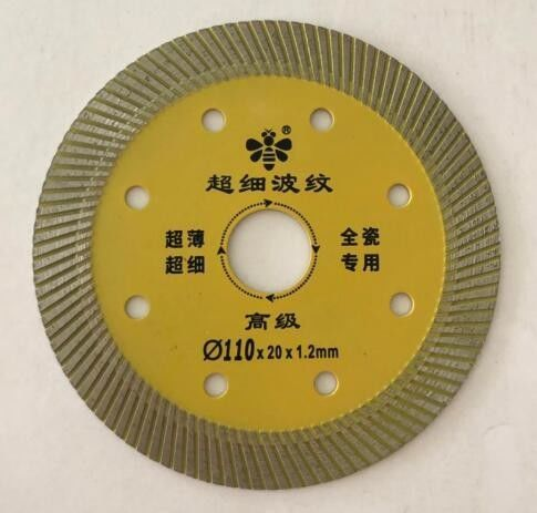 9 Inch Masonry Angle Grinder Diamond Cutting Blade , Concrete Cutting Blade For Circular Saw
